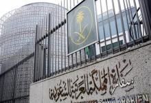 Photo of سفارة السعودية فى القاهرة تهيب بمواطنيها الالتزام بشروط حظر التجوال