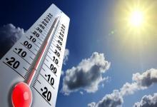 Photo of الأرصاد: طقس الغد مائل للحرارة نهارا .. والعظمى بالقاهرة 32