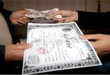 Photo of ضبط شخصين بالمنيا لقيامهما بتزوير شهادات دراسية