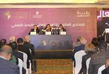 Photo of وزير التعليم العالى.. يكشف تفاصيل المنتدى العالمي للتعليم