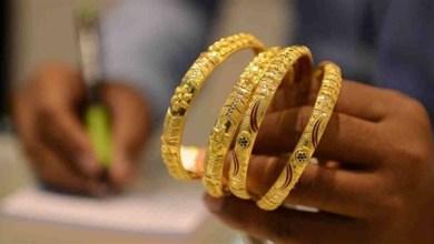 Photo of «المركزي»: الذهب ينخفض 3.51% خلال الأسبوع الماضي