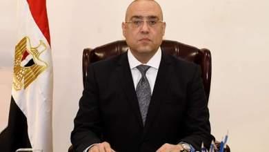 Photo of وزير الإسكان يصدر قراراً بإزالة مخالفات البناء بقرية بطريق الإسكندرية مطروح الساحل