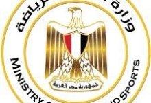 Photo of نجم الزمالك السابق يتبرع ببعض ممتلكاته فى مصر لمواجهة كورونا