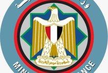"""Photo of وزير المالية يتابع سير العمل بموسم """"الإقرارات الضريبية"""""""