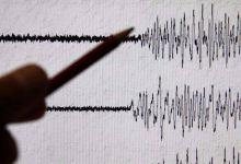 Photo of عاجل| زلزال بقوة 4.4 درجة يضرب جنوب إيران