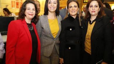 Photo of احتفالا باليوم العالمي للمرأة.. مايا مرسي تطلق جرس جلسة تداول البورصة المصرية