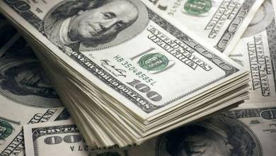 Photo of العملات الرقمية تخسر 26 مليار دولار بسبب خسائر النفط وأسواق الأسهم العالمية