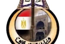 Photo of الأوقاف :لا حرج على الإطلاق على من أخذ الرخصة فى عدم حضور صلاة الجمعة