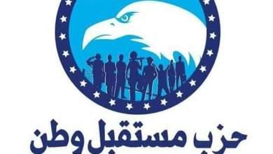 "Photo of ""مستقبل وطن"" يوزع كمامات وقفازات طبية على أهالي الغربية"