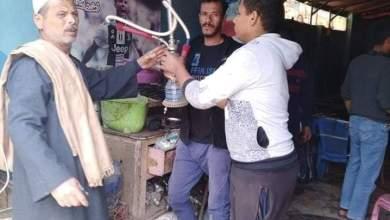 Photo of متابعة حظر استخدام الشيشة بالمجال العامه بالوحدة المحليه بالمريج