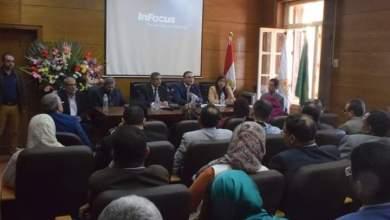 "Photo of ""المغربي""إتاحة المقررات الدراسية إلكترونيا لجميع طلاب جامعه بنها"