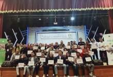 """Photo of وزارة الشباب تختتم البرنامج التدريبي """" ابتكر وحقق حلمك """""""