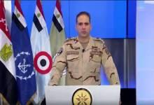 Photo of عاجل| استشهاد وإصابة 10 أفراد فى انفجار عبوة بشمال سيناء