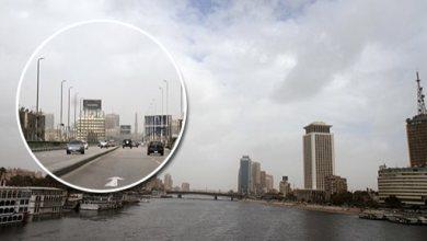 Photo of طقس الغد معتدل نهارا شديد البرودة ليلا… والعظمى بالقاهرة 26