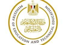 """Photo of """"التعليم"""" تعلن مشروعات البحوث التطبيقية لطلاب التعليم الزراعى ومدارس التكنولوجيا التطبيقية"""