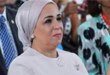 Photo of قرينة السيسي تحث على البر باليتيم بمناسبة يوم اليتيم