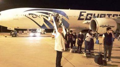 Photo of عودة 315 مصريا من العالقين بالكويت