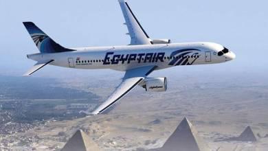 Photo of مصر تسير رحلتان لإعادة المصريين العالقين من لندن وواشنطن غدا