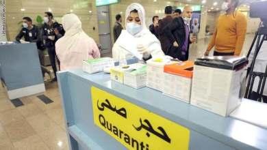 Photo of مصر للطيران: تحديد آليات استرداد الأموال بعد تقليص مدة الحجر الى7 ايام