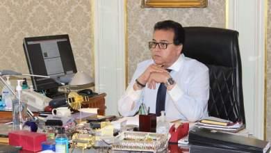 Photo of وزير التعليم العالى يؤكد على أهمية اتخاذ كافة الإجراءات للحد من انتشار فيروس كورونا