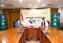 """Photo of """"وزيرة التضامن"""" تطلق قافلة الخير إلى 8 محافظات في الصعيد"""