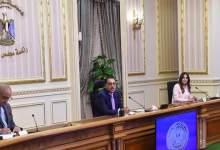 Photo of رئيس الوزراء يصدر حزمة قرارات لتنشيط البورصة وزيادة تنافسيتها إقليميا وعالميا