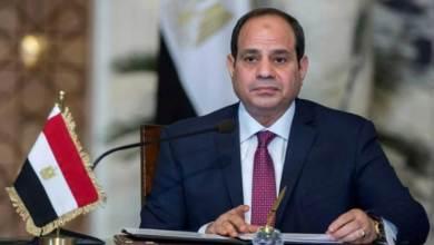 Photo of السيسي يشيد بأداء وزارة التموين والتجارة الداخلية