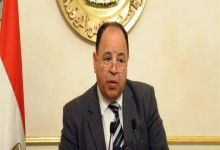 Photo of وزير المالية :إسقاط الضريبة العقارية على المنشآت الفندقية والسياحية ٦ أشهر