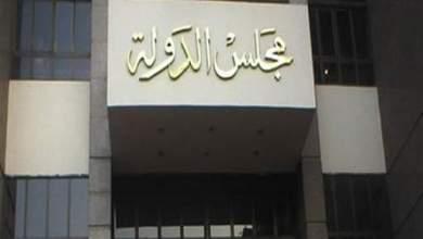 Photo of قضاة مجلس الدولة بالقليوبية ينعي شهداء بئر العبد