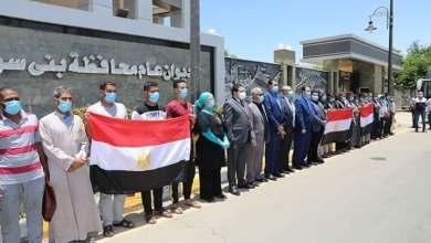 Photo of محافظ بنى سويف يستقبل العائدين من ليبيا قبل عودتهم لمسقط رأسهم بكوم الرمل بسمسطا