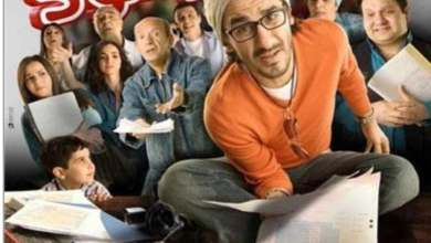 Photo of خطأ كارثى في فيلم عسل أسود بعد مرور 10 سنوات على عرضه
