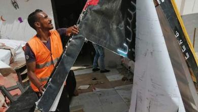 Photo of إزالة بناء مخالف بشارع كنيسة الأروام نطاق حي شرق الاسكندريه