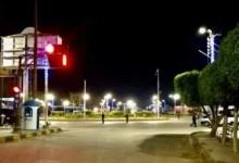 Photo of ضبط 4501 شخص مخالف لقرار حظر تحرك المواطنين