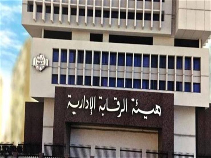 القبض على استشاري الهندسة المعمارية لتقاضيه 400 الف جنيه رشوة