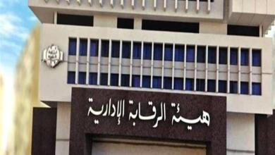 Photo of القبض على استشاري الهندسة المعمارية لتقاضيه 400 الف جنيه رشوة