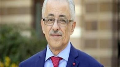 Photo of طارق شوقي :الوزارة اتخذت عددا من الإجراءات لتأمين طلاب الثانوية العامة