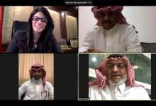 Photo of وزيرة التعاون الدولى: تمويل 2176 مشروعا في 27 محافظة