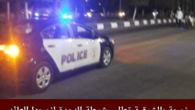 Photo of سيدة تطلب الشرطة لزوجها لإعتقادها انه مصاب بفيروس كورونا