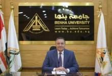 Photo of وقف أجازات العاملين بجامعة بنها ورفع حالة الطوارئ من أول يوليو