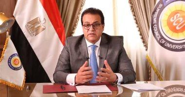 Photo of وزير التعليم العالى :للأسف لم يتعلم العالم الدرس من الجائحات السابقة