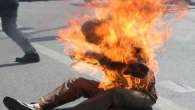 Photo of إنتحار أب حرقا لرفض أسرة طليقته أن يقابل طفله