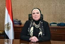 Photo of وزيرة الصناعة توضح شروط تحويل سيارات البنزين الي الغاز الطبيعي