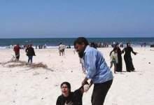 Photo of شاطئ الموت