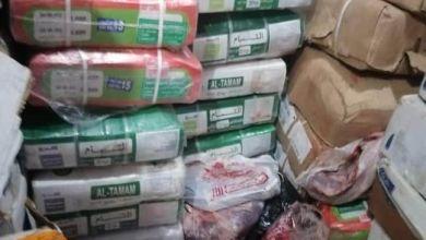 Photo of الصحة: ضبط وإعدام 118 طن أغذية ولحوم فاسدة بمحافظات الجمهورية