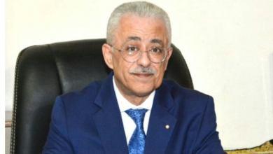 Photo of وزير التربية والتعليم: الإعلان عن خطة العام الدراسي الجديد أول سبتمبر المقبل