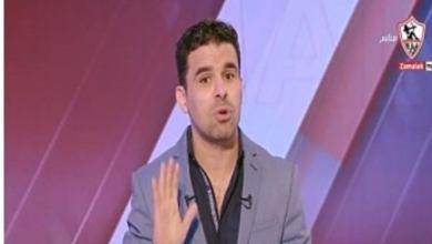 Photo of رحيل خالد الغندور من قناة الزمالك