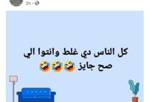 Photo of زوجة أحمد فتحي تهاجم مجلس الأهلي