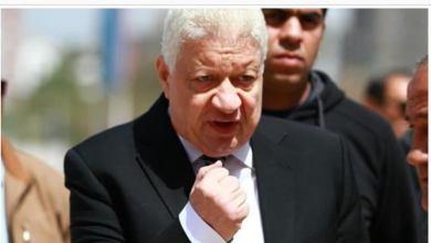 Photo of مرتضى منصور يصدم الجميع بمفاجأة جديدة لمحمود الخطيب