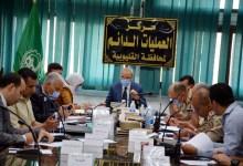 Photo of محافظ القليوبية يتابع غرفة عمليات انتخابات مجلس الشيوخ
