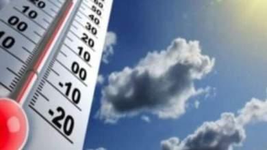 Photo of توقعات الطقس غداً الثلاثاء